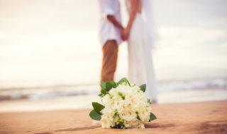 Auf Mallorca Heiraten